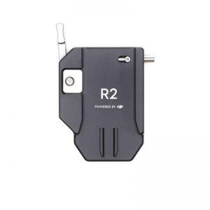 Ronin 2 Part60 Universal Tripod Adapter|DJI製品