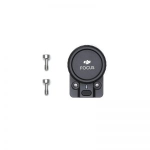 Ronin-S/SC Focus ホイール|DJI製品